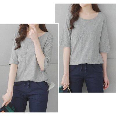 【Hao Da】全館399免運↘「M~XL。現貨」3色 雙口袋造型 竹節棉上衣 (C1260)