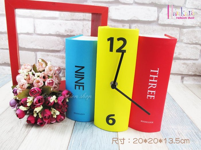 ☆[Hankaro]☆ 創意書本時鐘擺飾 桌上型時鐘