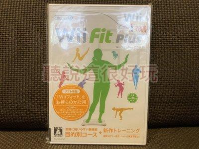 滿千免運 全新未拆 Wii Fit Plus FitPlus 塑身 加強版 平衡板 平衡版 日版 6 V020