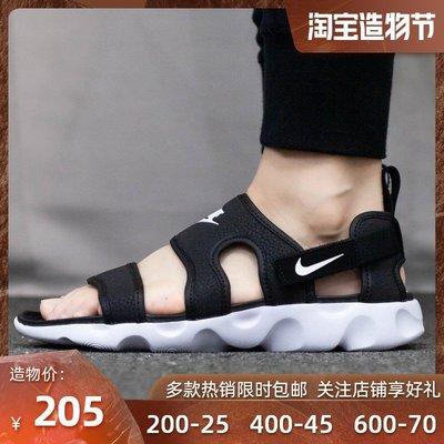 運動鞋服正品專櫃正品耐克女鞋2021夏季新款魔術貼運動休閒防滑沙灘涼鞋CK9283-002