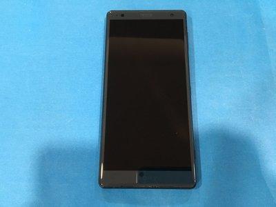 *二手商店*Sony Xperia XZ2 H8296 6G/64G(4G雙卡 1900萬畫素 8核 5.7吋)