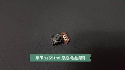 ☘綠盒子手機零件☘華碩 ze551ml ze550ml zoo8d zooad zenfone2 原廠視訊鏡頭