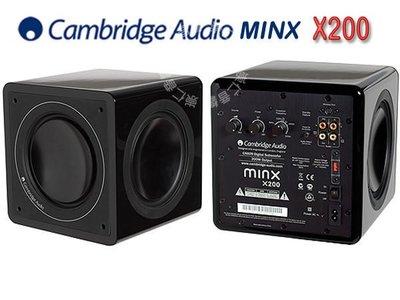 台中『 崇仁音響發燒線材精品網』Cambridge Audio MINX X200 另有X300 X500 迷你小鋼砲超低音