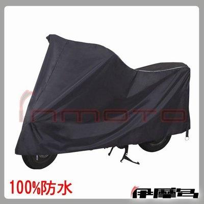 伊摩多※車罩 有鎖孔/1000CC 反光條設計 車雨衣 \贈收納包、黑 RAINCOAT L/三種尺寸