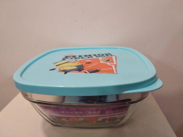 神偷奶爸系列 小小兵 方形玻璃保鮮盒 便當盒 水果盒 甜點盒 玻璃儲物盒 非密扣式保鮮盒 650ml