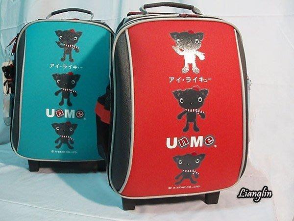 【良林皮件】UnMe 兒童造型拉捍背包 3308A(藍綠色、橘)