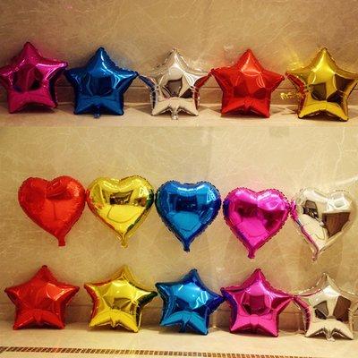 氣球 婚禮道具 節日裝飾 生日裝扮結婚慶用品鋁箔兒童生日派對婚房裝飾布置套餐批發心形鋁膜氣球