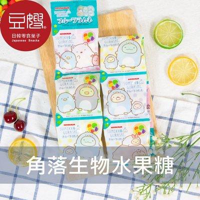 【豆嫂】日本零食 早川製菓 角落生物水果風味糖果(五連)