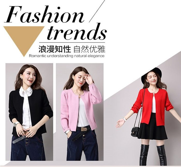 東大門平價鋪  新款羊毛針織衫女士開衫短款小外套,寬鬆加厚毛衣外搭上衣