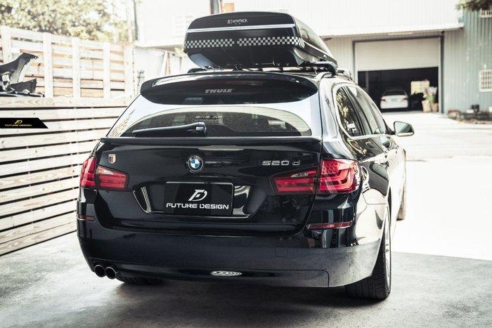 【政銓企業有限公司】BMW F11 旅行板專用 P款 全抽真空 高品質 卡夢 尾翼  非FRP包覆製 免費安裝 現貨供應