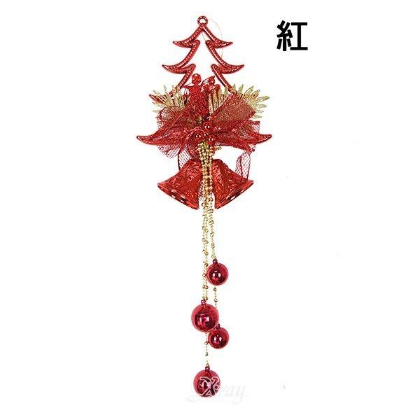 節慶王【X453250】聖誕樹雙鐘吊飾-紅,聖誕節/聖誕鐘串/佈置/吊飾/掛飾
