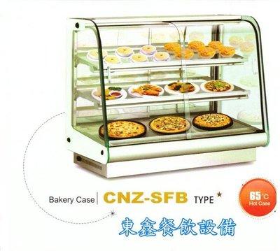 ~~東鑫餐飲設備~~CNZ-SFB彎玻璃3層保溫展示櫃 / 熱食保溫展示櫥 / 桌上型保溫展示櫃