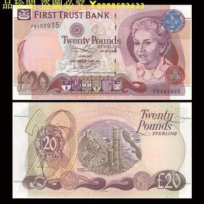 【歐洲】全新UNC 新品北愛爾蘭20鎊紙幣 外新國錢幣 2007年 P-137b3840YB-01