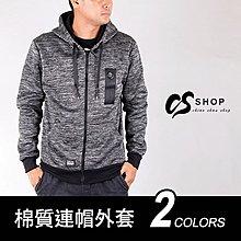 CS衣舖 高質感 潮流 內刷毛 厚棉 連帽外套 兩色 6235