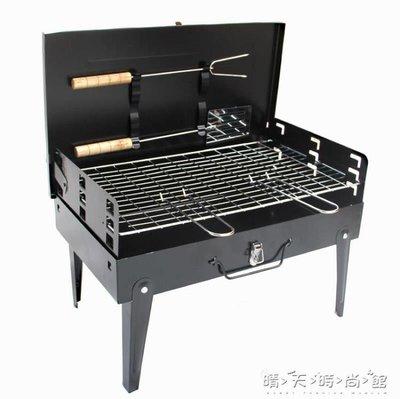 野外燒烤架 戶外便攜燒烤爐 家用木炭烤肉架子WD 天涯購物