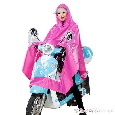 哆啦本鋪 雨衣雙防水電動車女電瓶車大人雙人騎行摩托車單人雨披加大加厚男 D655
