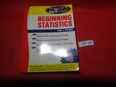 【愛悅二手書坊 09-09】Schaum's Outline of Beginning Statistics
