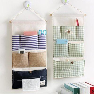 【蘑菇小隊】收納掛袋墻掛式布藝門后掛兜寢室儲物袋-MG10470