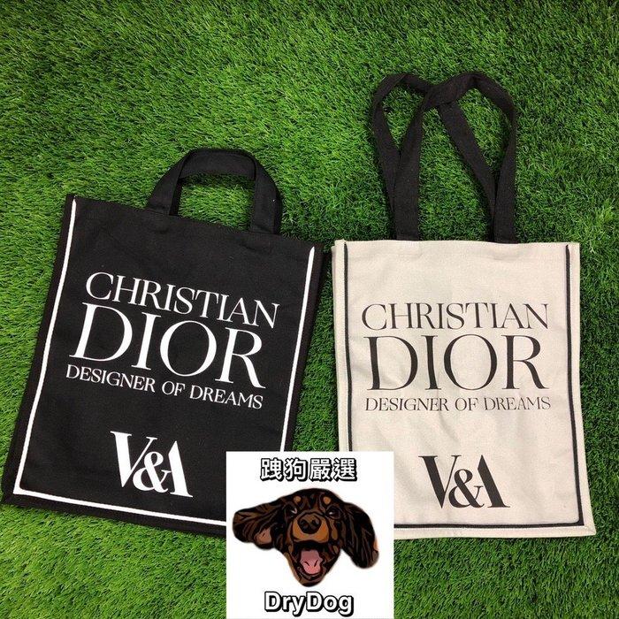 現貨秒出 跩狗嚴選 Ig必備 英國限定 Dior 英國美術館 V&A 聯名 超限量 帆布袋 托特包 黑色 灰色 購物袋