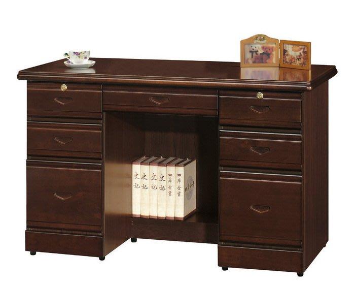 【浪漫滿屋家具】(Gp)557-4 胡桃色4.2尺辦公桌