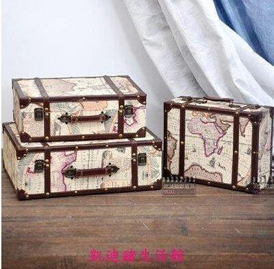 【凱迪豬生活館】地圖復古木箱 手提箱子 服裝店鋪櫥窗裝飾道具 軟裝陳列道具KTZ-200935