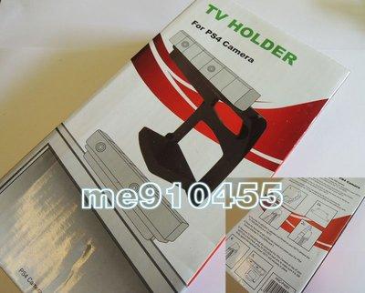 PS4 專用電視夾 液晶電視用 攝影機 鏡頭 支撐架 Camera 電視夾 電視架 固定架 支架 立架 黑色 有現貨