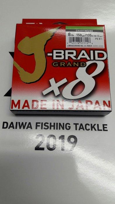 {龍哥釣具6}日本DAIWA 大和公司 J-BRAID GRAND 8lb PE#1.0號 135m 螢光綠 前打 軟絲
