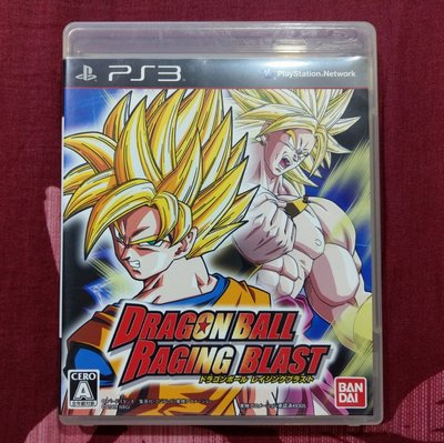 PS3 七龍珠 迅猛炸裂 Dragon Ball:Raging Blast 日文版 (編號85)
