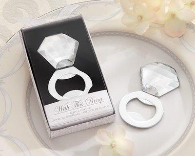 *╮幸福氛圍婚品館╭*歐美婚禮小物~鑽石開瓶器/鑽戒開瓶器