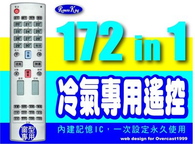 【遙控王】適用 SAMPO 聲寶  AW-116ZV、AW-A20FV、AW-SA18、AW-SA20、CWB-220E