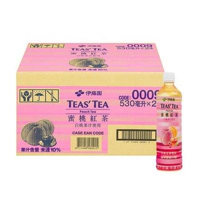 【多娜小鋪】 Ito-En 伊藤園 TEAS TEA 蜜桃紅茶 530毫升*24瓶/含運只要500元/好市多代購