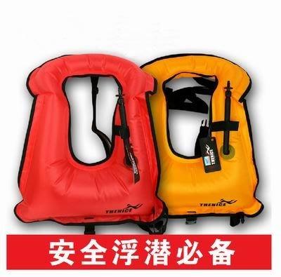 【浮潛三寶-口吹浮力背心-成人款-1套/組】雙層防水 安全浮潛必備 帶氣門鎖 游泳潛水救生衣浮潛三寶-76003
