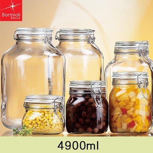 【無敵餐具】義大利FIDO玻璃蓋密封罐(4900cc) 菲多密封罐 收納罐 玻璃扣環密封罐 糖果罐零食罐 【L0002】