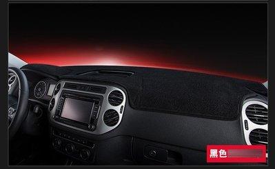 1998-2006年 PREMIO 豐田 TOYOTA 麂皮 避光墊 儀表墊 遮陽墊 隔熱墊 遮光墊
