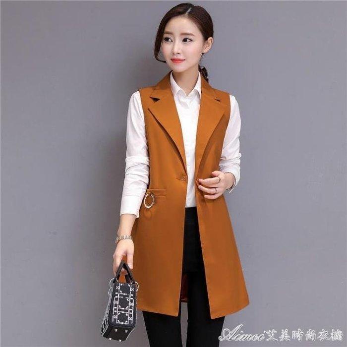 秋新款韓版無袖顯瘦背心馬甲秋裝西裝外套女中長款馬甲女