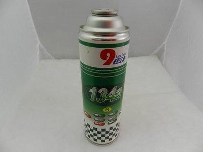 R134 A 瓶裝冷媒 冷媒填充 補充冷煤  罐裝冷媒 450G 冷媒罐