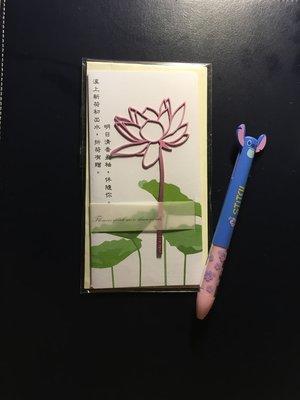 粉紅 荷花 鋁合金 書籤 bookmark lotus pink 精工
