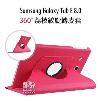 【飛兒】隨意轉動!Samsung Tab E 8.0 荔枝紋 360度旋轉 支架 平板皮套 保護套 保護殼 T377