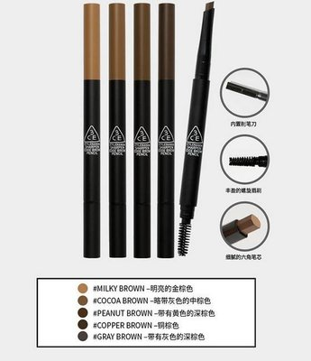巧麟韓妝-Stylenanda 3CE 眉笔 SHARPEN EDGE 0.35G 韓國熱銷產品 代購