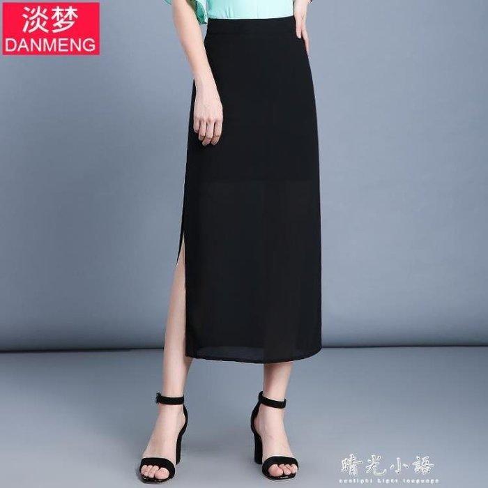 2018新款雪紡半身裙長裙高腰側開叉包臀裙中長款一步裙包裙女