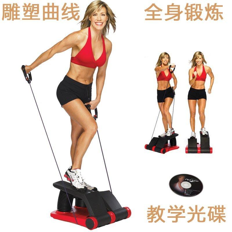1 TIG系列:TIG八代空氣踏步機/健身/健腹輪有氧健身/瘦身減重/仰臥起坐板/踏步機/訓練台/跑步機/ 父親節禮物