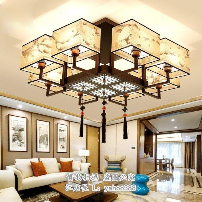 {名揚名燈}新中式吸頂燈具 客廳燈 中國風家用臥室燈 簡約現代書房餐廳燈 96CM/8頭