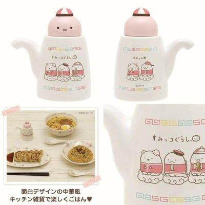 牛牛ㄉ媽*日本進口正版商品㊣角落生物醬油罐 San-X Sumiko Gouge 角落生物小夥伴調味瓶 醋瓶 陶瓷製 中華風系列款