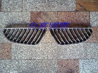 三菱 GRUNDER 05 06 07 全新 鍍鉻 水箱罩 一對1000