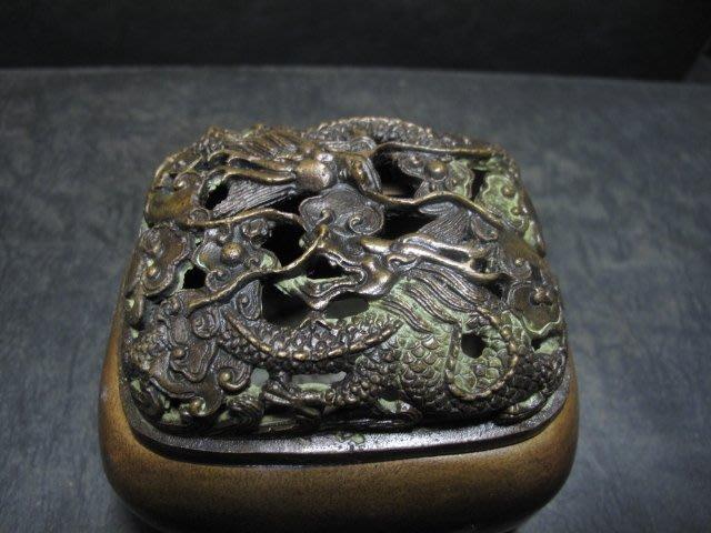 老銅雕◎  雙龍  蓋式燻香爐 【 張鳴岐 款】