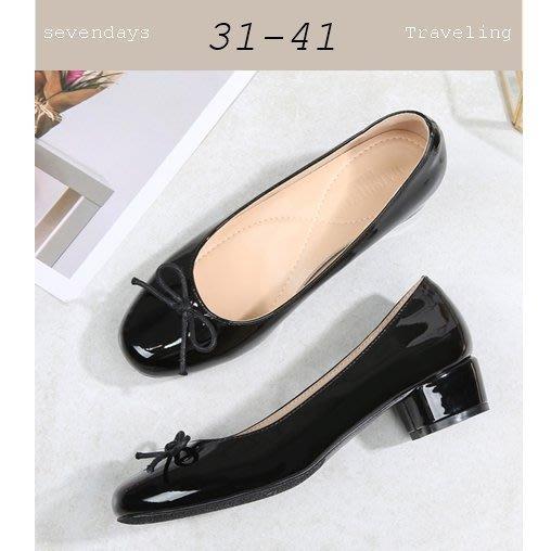 大尺碼女鞋小尺碼女鞋圓頭漆皮芭蕾舞鞋經典粗跟鞋低跟中跟鞋平底鞋包鞋工作鞋黑色(31-41)現貨