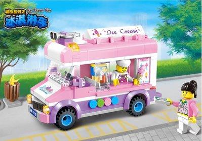 啟蒙城市系列女孩粉色移動式冰淇淋車/女孩最愛系列/相容樂高小顆粒積木213片/積木組/兒童益智DIY拼裝玩具/益智積木