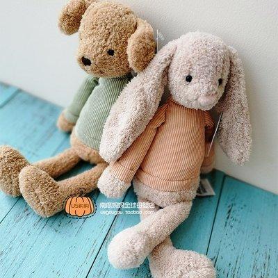 玩具英國Jellycat Jumble穿衣服暖心狗狗兔子狗老鼠毛絨玩具寶寶玩偶