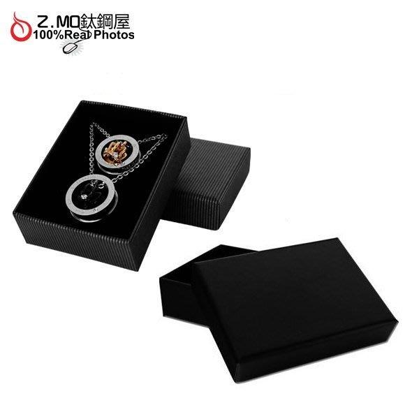 多款飾品盒 耳環盒 戒指盒 項鍊盒 紙盒 包裝盒 禮品盒 隨機出貨 單個價【NFH001】Z.MO鈦鋼屋