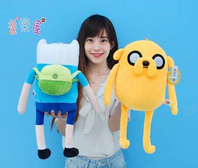 娃娃夢幻樂園~老皮阿寶玩偶二隻特價450元~高45cm~Adventure Time  探險活寶~~生日禮物~全省宅配